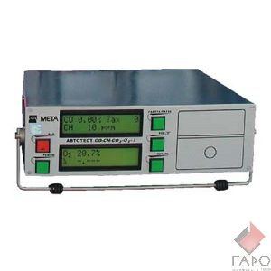 Газоанализатор Автотест-02.02 (1 кл)
