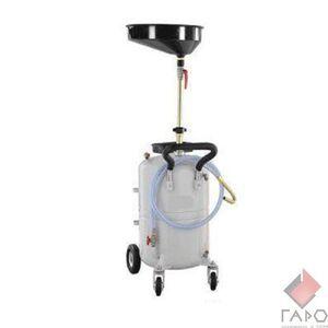 Установка для сбора масла HPMM 566080